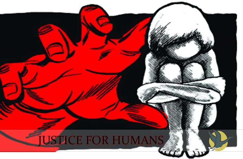 JusticeForHumans